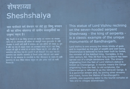 Official write up at the site of the lying VIshnu and Shivling