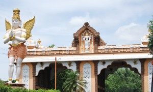 Garudaji and gateway to Heaven