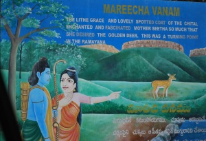 vanam means forest