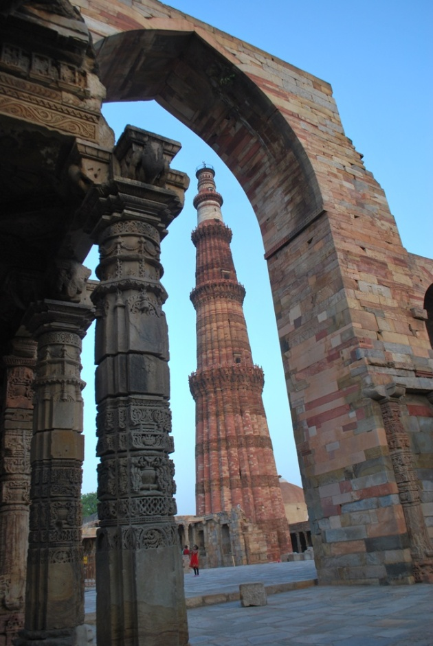 The Qutab Minar